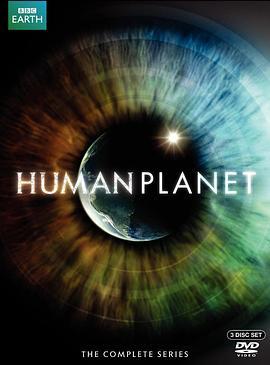 人类星球 BT/迅雷下载