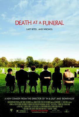 葬礼上的死亡剧照