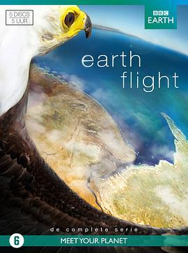 BBC  飞越地球