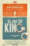 向国王致敬