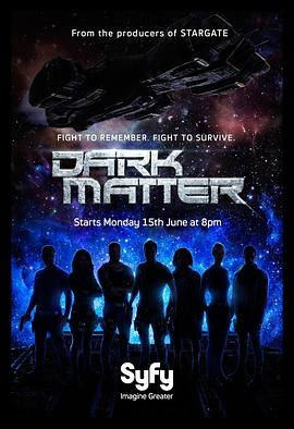 黑暗物质 第一季剧照