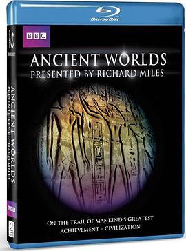 BBC 古代世界
