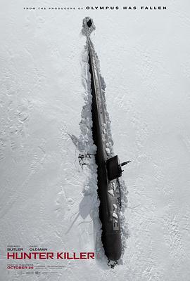 冰海陷落剧照
