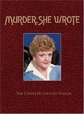 女作家与谋杀案 第八季剧照