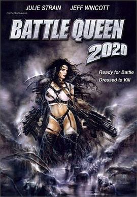 战斗女王2020