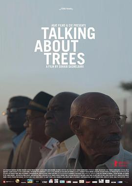 与树对谈剧照