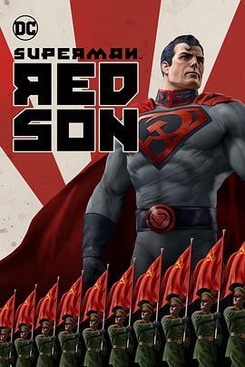 超人:红色之子剧照