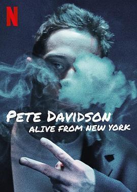 皮特·戴维森:我仍在纽约剧照