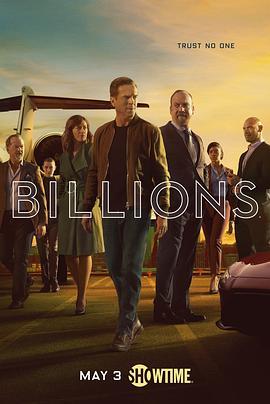 亿万 第五季 BT/迅雷下载