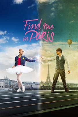 来巴黎找我 第二季剧照