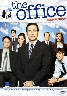 办公室   第三季