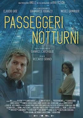 夜间乘客 第一季剧照