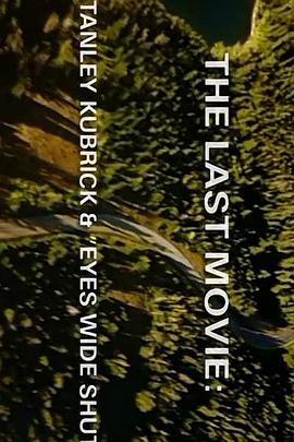 最后的遗作:斯坦利库布里克与《大开眼戒》 BT/迅雷下载