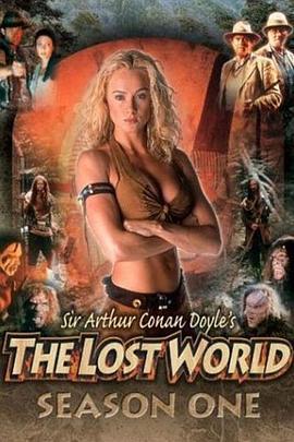 遗失的世界 第一季剧照