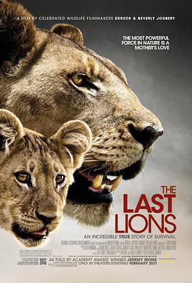 最后的狮子 BT/迅雷下载