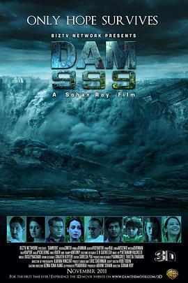 溃堤决坝999 3D
