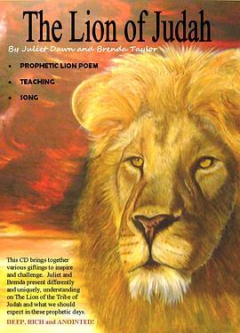 犹太狮子剧照