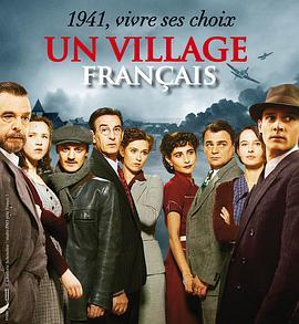 法兰西小镇 第一季 BT/迅雷下载