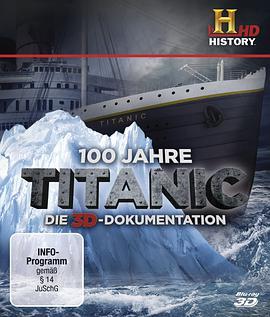 泰坦尼克沉没之迷