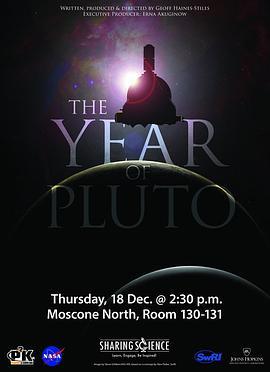 冥王星之年-新视野号纪录片