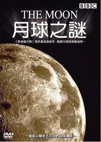 月球之谜 BT/迅雷下载