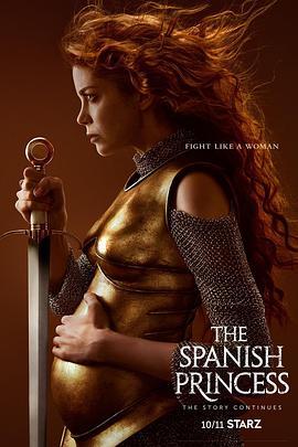 西班牙公主 第二季 BT/迅雷下载