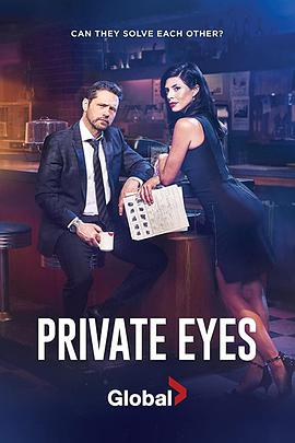 私家侦探 第四季 Private Eyes Season 4 Season 4剧照