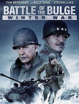 突出部之役:冬季战争