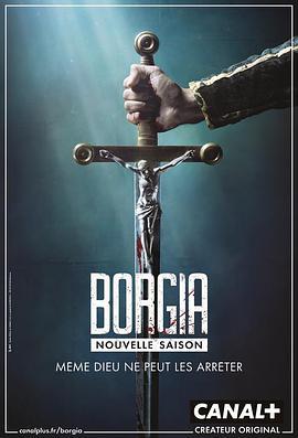 波吉亚家族(法国版) 第二季剧照