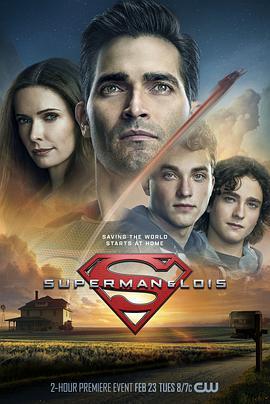 超人和露易斯剧照