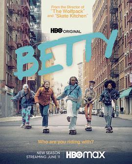 贝蒂 第二季 BT/迅雷下载