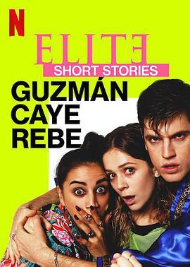 名校风暴短篇故事:胡兹曼、卡耶塔娜与瑞贝卡 BT/迅雷下载