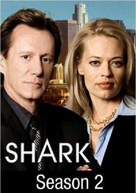 律政狂鲨 第二季