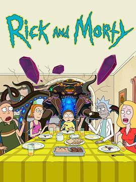 瑞克和莫蒂 第五季 BT/迅雷下载