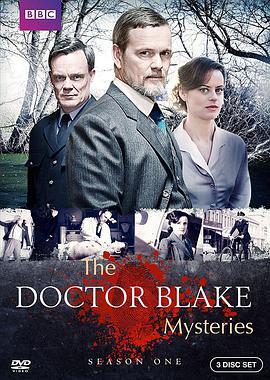 布莱克医生之谜 第一季