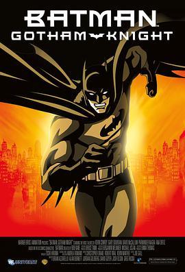 蝙蝠侠:哥谭骑士剧照