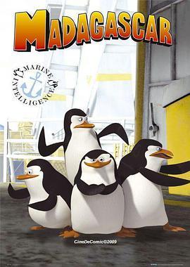 马达加斯加企鹅