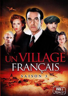 法兰西小镇 第三季 BT/迅雷下载