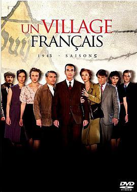 法兰西小镇 第五季 BT/迅雷下载