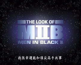 《黑衣人2》的动作设计