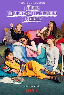保姆俱乐部 第二季 BT/迅雷下载