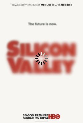 硅谷 第五季剧照